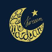 Ramadan Kareem  in moon silhouette. — Stock Photo