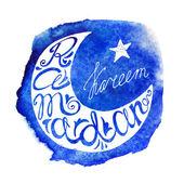 Ramadan Kareem  lettering — Stock Photo