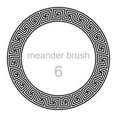 Pattern round ornament meander — Stock Vector