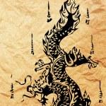 Asian style dragon — Stock Photo #61260451