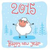 Hand drawn funny sheep - symbol of the New Year 2015 — Vettoriale Stock
