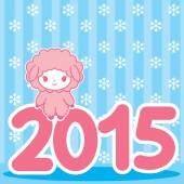Kawaii little cute sheep. symbol of the New Year 2015. Japaneese style. — Stockvector