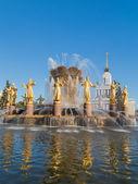 Lovely historic Fountain — Stock Photo