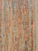 Brown  red  granite stone — Stock Photo