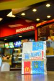 BANGKOK, THAILAND - FEBRUARY 1, 2015: Mcdonald's package for tak — Stock Photo