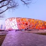 BEIJING - March 28, 2015 : Beijing national stadium - the bird's — Stock Photo #71265013