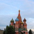 St. Basils Cathedral on Red Square in Moscow, Russia. — Stock Photo #66953773