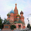 St. Basils Cathedral on Red Square in Moscow, Russia. — Stock Photo #66953821
