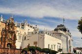 Government building of capital city Sucre, Bolivia — Stockfoto
