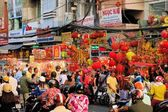 Lucky charms for sale, Tet New Year, Ho Chi Minh city, Vietnam — Stock Photo