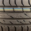 ������, ������: Tire tread in wet weather condition