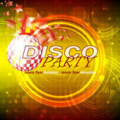 Disco party abstract background — Vettoriale Stock