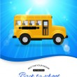Blue shining back to school background with realistic yellow school bus — Stock Vector #53528255