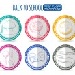 Set of back to school stickers — Stock Vector #53528387