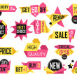 Sale and Best Choice Badges — Stock Vector #69096689