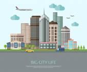 Big city life illustration — Stock Vector