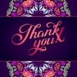 Thank You card — Stock Vector #58281125
