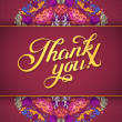 Thank You card — Stock Vector #58281137