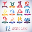 Zodiac Symbol icons — Stock Vector #58283063