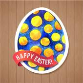 Vector greeting card Happy Easter, watercolor colourful easter egg with shadow — Stock Vector