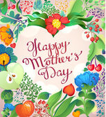 Happy mother's day lettering — Stock Vector