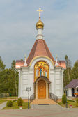 Orthodox curch — Stockfoto