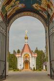 Orthodox curch — Fotografia Stock