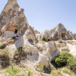 Постер, плакат: Cappadocia Turkey Rocks with ancient caves in the Open Air Museum of Goreme