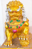 Golden Chinese lion — Stock Photo