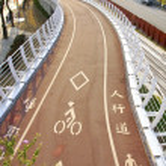 Bicycle exclusive lane and sidewalk — Stock Photo #58191189