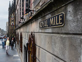 A Royal Mile street sign in Edinburgh, Scotland — Stock Photo