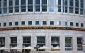 LONDON, UK - JULY 29, 2014: Canary wharf office buildings — Stock Photo