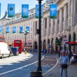 Постер, плакат: LONDON UK 22 JULY 2014: Regent street named after Prince Regent completed in 1825 Famous tourist destination and shopping point in London