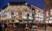 Sale in London, Oxford street beautifully decorated with Christmas lights. — Stock Photo