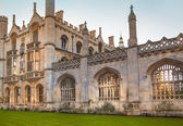 CAMBRIDGE, UK - JANUARY 18, 2015: King's college (started in 1446 by Henry VI). Historical buildings — Stock Photo