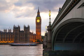 Big Ben and houses of parliament in the night, London — Stock Photo