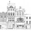 Old English town house with small shop or business on ground floor. Sketch collection — Stock Photo #67268045