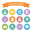 Set of flat law and justice icons — Stock Vector #55097031