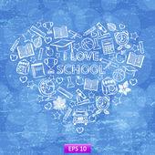 School heart — 图库矢量图片