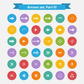 Vector Big set arrows  in flat style — Stock Vector