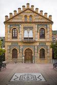 Traditionelle marokkanische architektur-design — Stockfoto