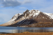 Volcanic landscape on the Snaefellsnes peninsula in Iceland — Stock Photo