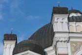 Sephardic Synagogue, Sofia, Bulgaria — Stock Photo
