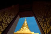 Phra That Chae Haeng, Nan province, Thailand — Stock Photo