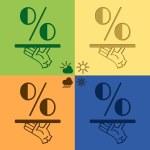 Seasonal discounts — Stock Vector #57137805