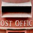 Red mail boxe — Stock Photo #78505318