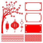 Happy chinese new year 2015 decoration element for design vector — Stock Vector