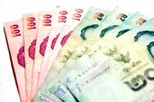 THAI banknote — Stock Photo