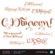 HAPPY ANNIVERSARY greetings hand lettering set 3 (vector) — Stock Vector #54646789