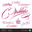 I LOVE YOU greetings hand lettering set 1 (vector) — Stock Vector #54646809